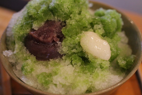 Akafuku-Gori (Shaved Ice)