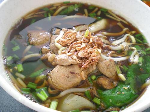 Asian Flavours' Vietnamese beef noodles 1
