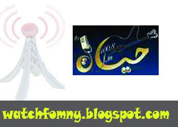 راديو حياة أف أم فلسطين