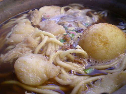 Happy Hours' claypot noodles 2