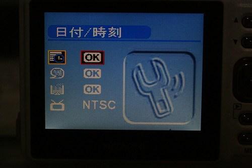 HITACHI HDC-505W