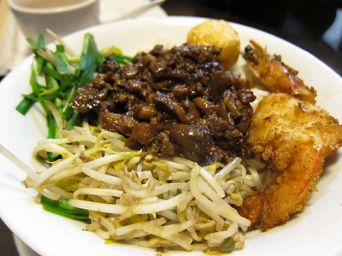 Taiwan Style Dry Noodle in Mien San