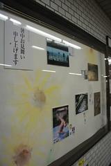 ゲストチーム展示風景1