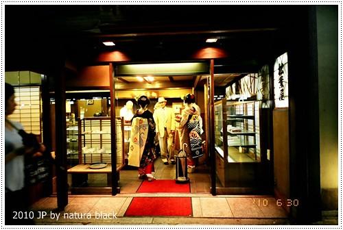 b-20100630_natura128_032.jpg