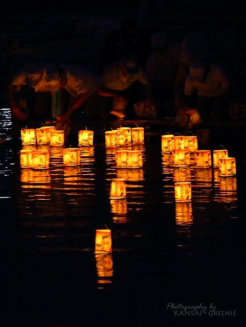 2010 Arashiyama Manto Nagashi #2