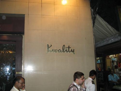 A First Taste of Kolkata