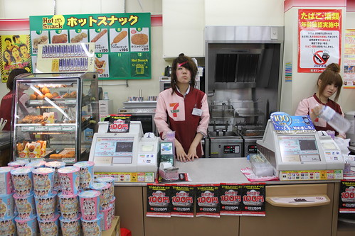 the best 7 eleven employee