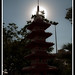 Memorial Japones