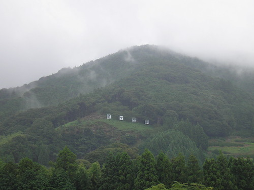 Ryugashi-do Caves