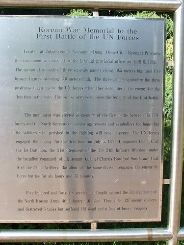 Picture from the Taskforce Smith Memorial In Korea