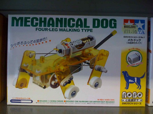 Mechanical Dog Four-Leg Walking Type