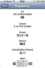 iPhone 4 UK