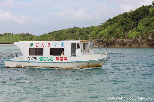 [2010石垣島]絕不能錯過的美景~川平灣 @VIVIYU小世界