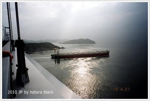 b-20100627_natura124_019.jpg
