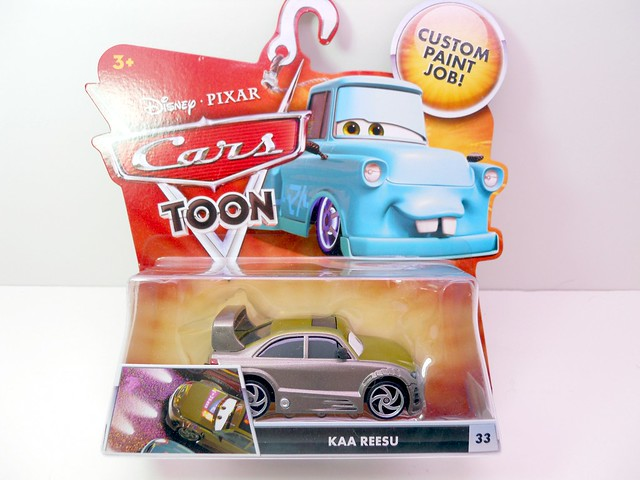 cars toon tokyo mater kaa reesu (1)
