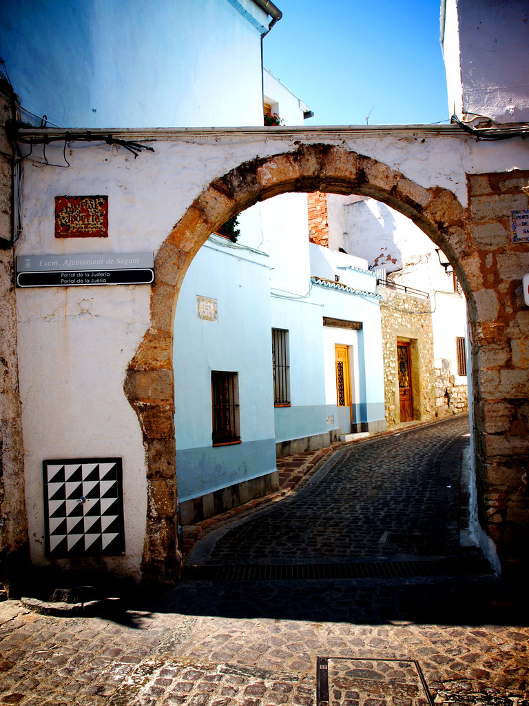 Puerta de la Judería