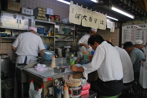 Japan October 2010