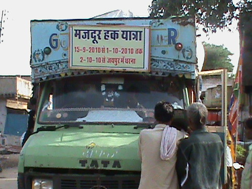 Pics from the yatra - 22nd Sep 2010 - 22