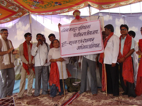 Pics from the yatra - 24th Sep 2010 - 7