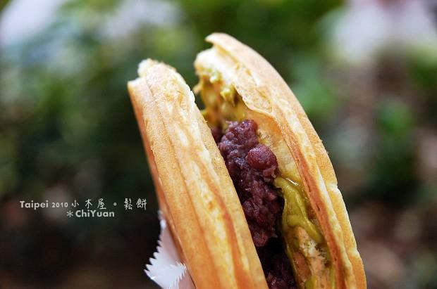 小木屋鬆餅01.JPG