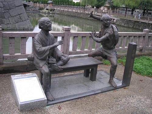 Bronze Statue of Yaji-Kita