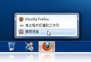 2010-07-28004.jpg