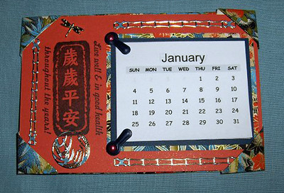 finshed_calendar-card_in_frame