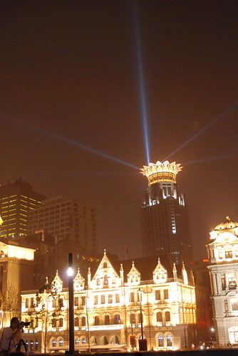 From the Bund