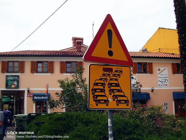 這裡似乎是個很容易塞車的路段呢!請小心駕駛或者避開此路段囉!