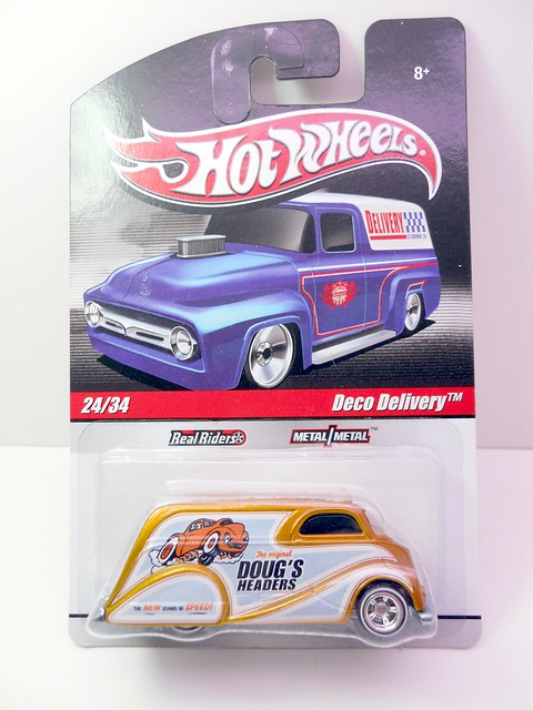 hw sweet rides deco delivery (1)