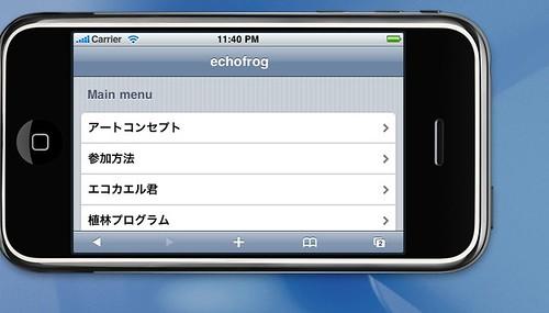 UiUiKit iPhoneテンプレート集
