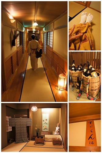 inside the ryokan