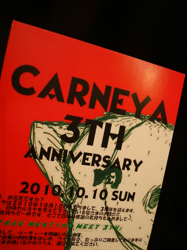 CARNEYA 3TH ANNIVERSARY PARTY