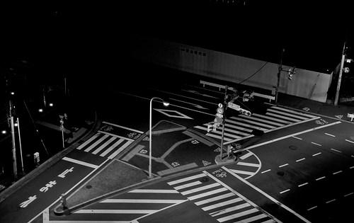 Weird intersection