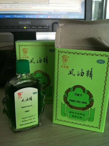 Feng you jing, 风油精