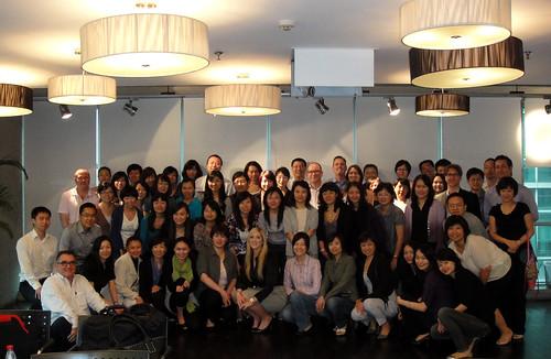 China Digital Lab / Workshop