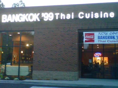 Bangkok Thai '99 Open in Crozet