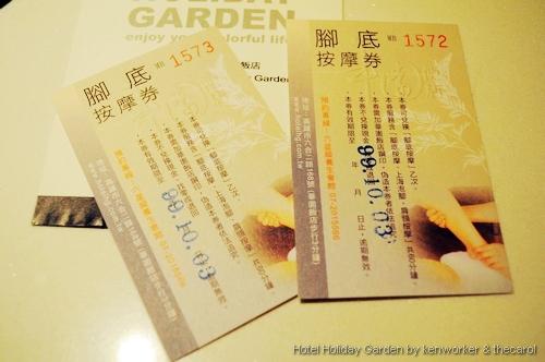 101002_d_高雄華園飯店_005