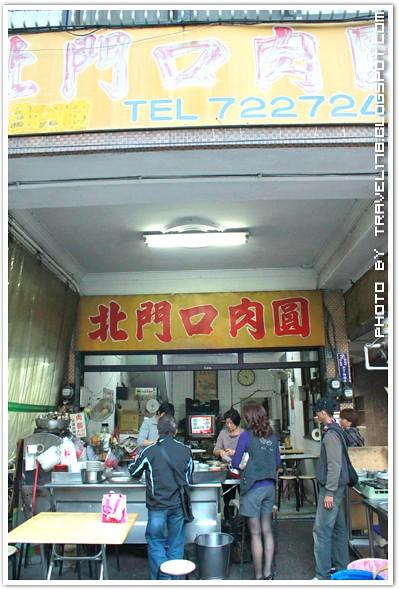 【彰化經典美食小吃】北門口肉圓~酥脆的外皮 - 旅行一起吧 ! Travel 178
