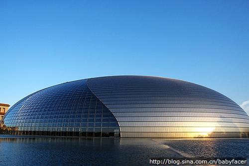 Beijing 134