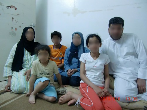 Abdulaleem Family Suffers from Discrimination and Poverty