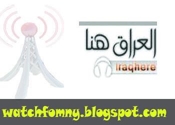 iraqhere-radio