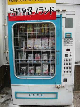 Used panties vending machines