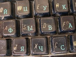 Multilingual mac keyboard