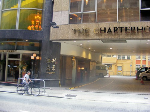 Picture from Hong Kong's Charterhouse Hotel
