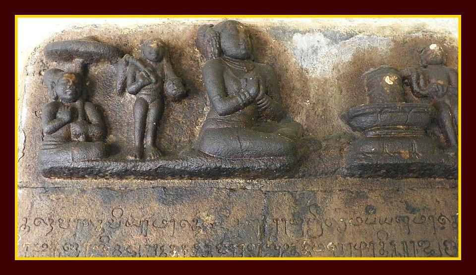 Bas relief and inscriptions at Konerirajapuram temple