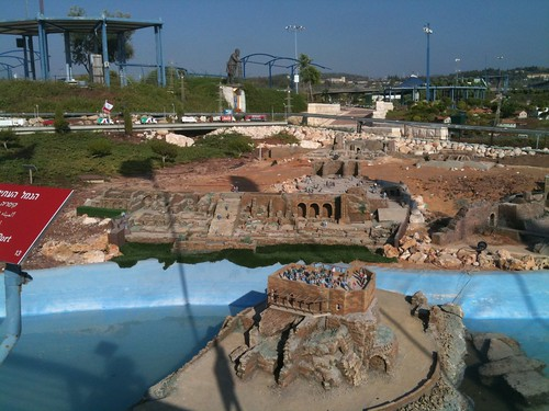 Mini Caesarea