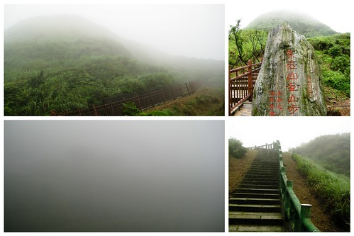 cha hu shan hiking trail