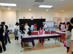 新竹動漫祭 B1 販賣區