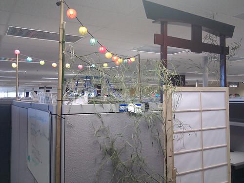 Japanese cube